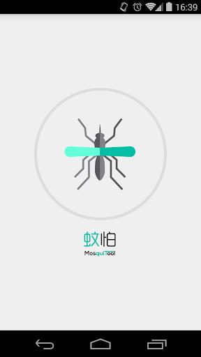 【MIT App Inventor 2 (AI2)入門與範例】(2014) @ s810802 :: 痞客邦 ...