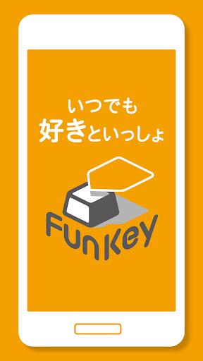FunKey 1.4.0.0 Windows u7528 1