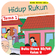 Kelas 2 SD Tema 1 - Buku Siswa BSE K13 Rev2017 Download on Windows