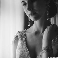 Wedding photographer Alena Mikhaleva (AlenaSova). Photo of 04.12.2014
