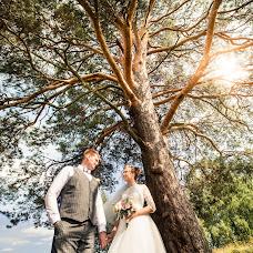 Wedding photographer Sergey Bulatov (ArtFoto777). Photo of 31.12.2017
