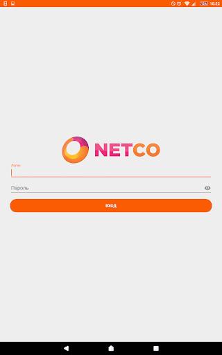 Netco  screenshots 6
