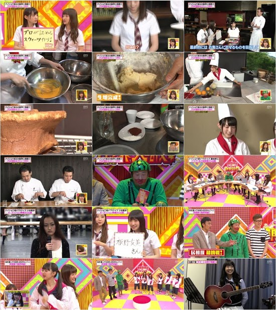 (TV-Variety)(720p) NMB48のナイショで限界突破! ep27 150803