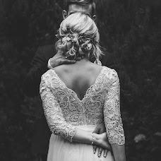 Wedding photographer Magdalena Sobieska (saveadream). Photo of 28.11.2017