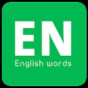 اهم 7000 كلمة انجليزية