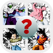 Name That Dragon Ball Fighter - Free Trivia Game