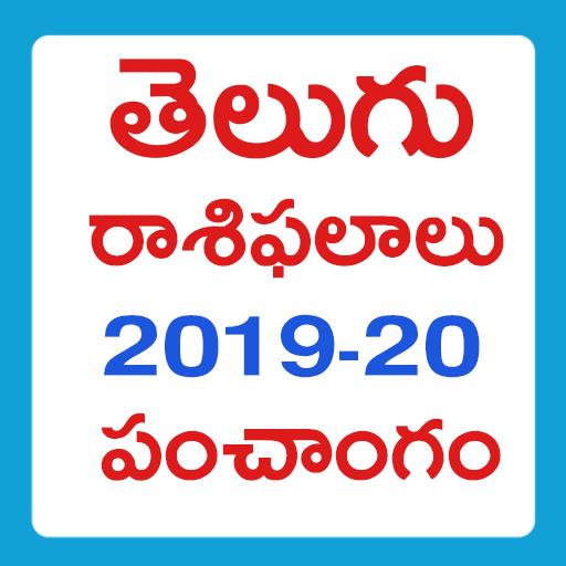 Telugu rasi phalalu - Apps on Google Play