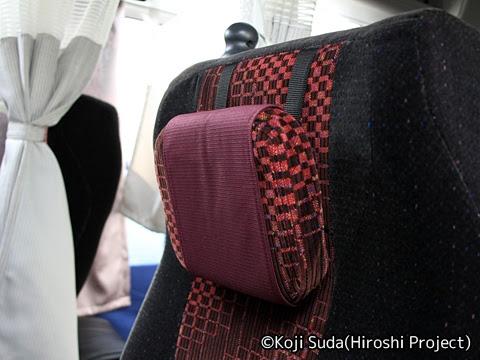 岩手県北自動車南部支社「MEX青森」 1244 3列独立シート 可動式枕