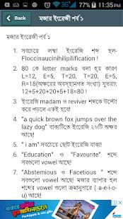ইংরেজীতে কথা বলার সহজ ফর্মুলা-English Learning - náhled