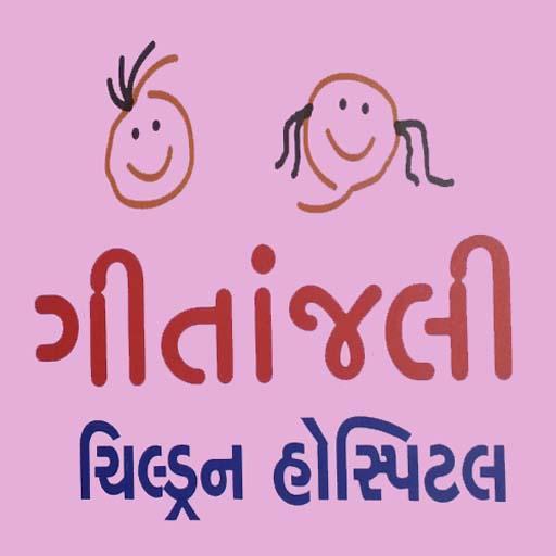 Gitanjali Children Hospital