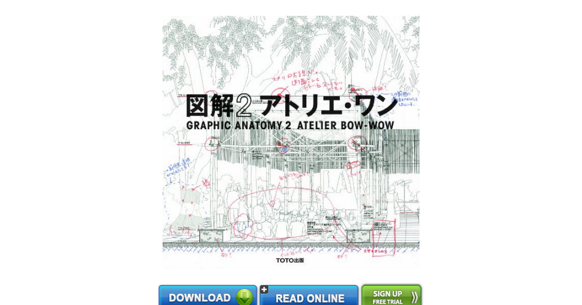 4887063407-Atelier-Bow-Wow-Graphic-Anatomy-Japanese.pdf - Google Drive
