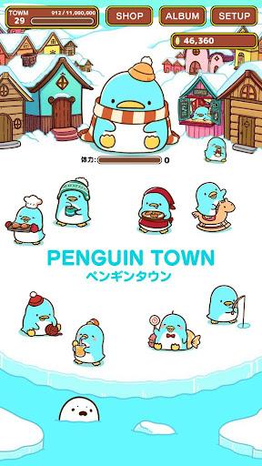 ペンギンタウン -女の子に人気のカワイイ育成ゲーム  captures d'écran 1