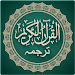 Holly Quran with Urdu. Icon