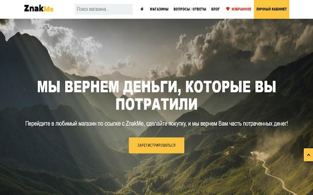Dirix.Megatron Browser Extension