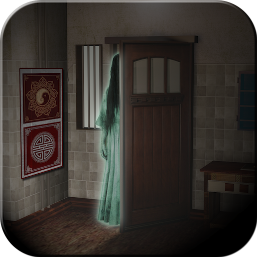 Escape The Horror's Floor (game)