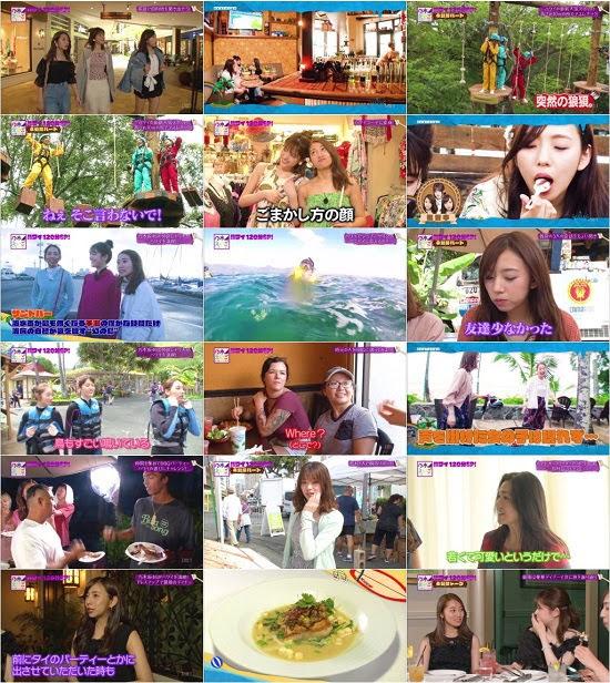 (TV-Variety)(720p) 乃木坂46ハワイまるかじり120分SP 仲良しトリオのプライベート女子旅 180715