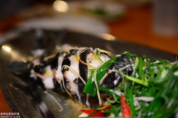 紫林莊野菜料理