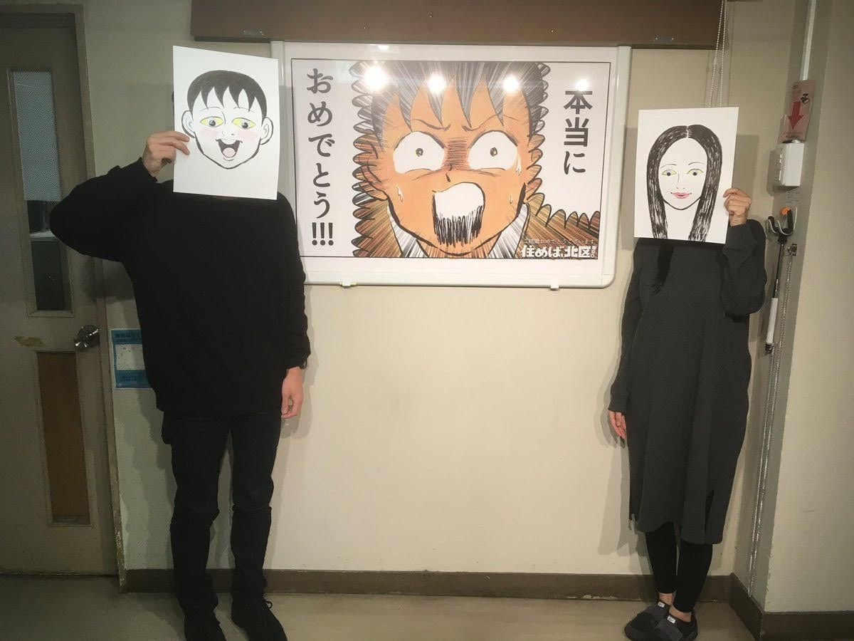[迷迷動漫] 日本「情色女王」 壇蜜 和漫畫家 清野通 閃婚!
