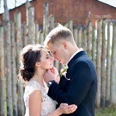 Wedding photographer Tina Vinova (vinova). Photo of 13.07.2017