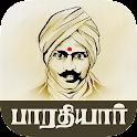 Bharathiyar Tamil Padalgal 02 icon