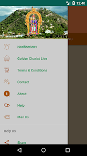Palani eBooking- screenshot thumbnail
