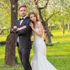 Wedding photographer Ekaterina Tikhonova (belka93). Photo of 08.11.2016