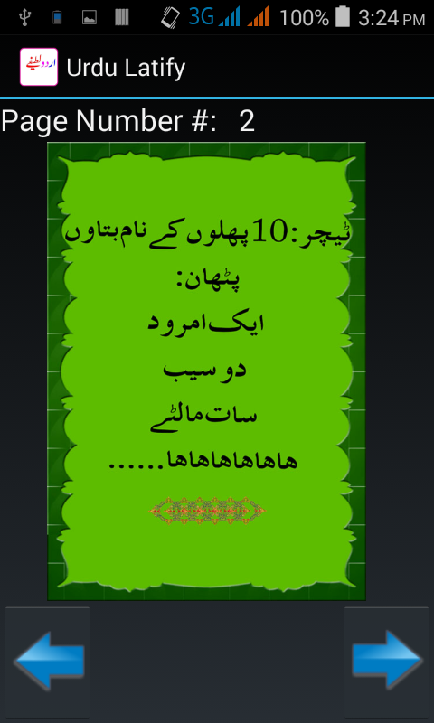 urdu free android apps