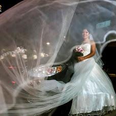 Wedding photographer Edin Condor (EdinCondor). Photo of 09.06.2018