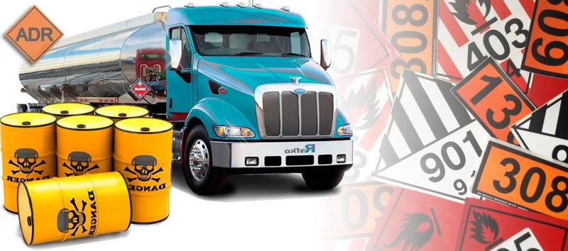 Перевозка опасных грузов ADR