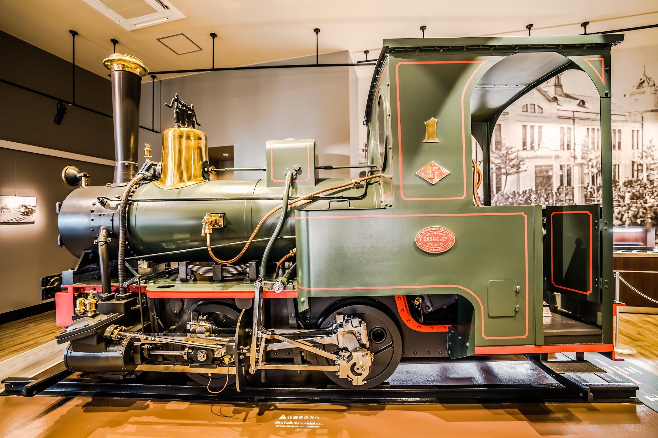 Botchan train Museum3