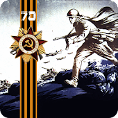 Victory Day 70 Live Wallpaper