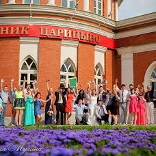 Wedding photographer Anastasiya Mukhina (Dyska). Photo of 25.09.2013