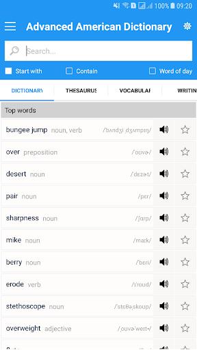 Longman Advanced American Dictionary 1.0.8 screenshots 1