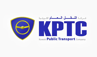 Photo: KPTC | KUWAIT | 2004