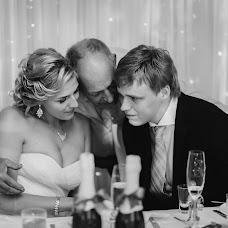 Свадебный фотограф Juris Ross (JurisRoss). Фотография от 12.05.2017