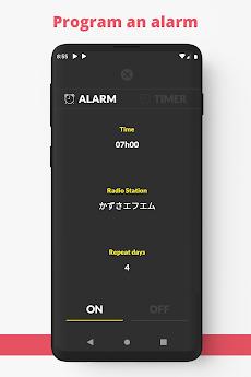 日本ラジオ:FMラジオ、ラジオプレーヤーアプリのおすすめ画像4