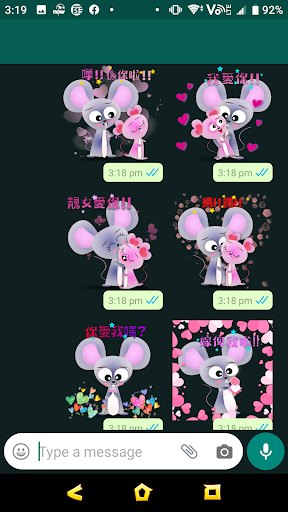 2020 Valentine's Day - Year of Mouse Sticker ss3