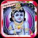 Sri Krishna God Live Wallpaper