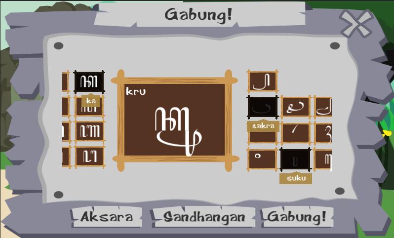 Скриншот Goa Caraka