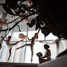 Свадебный фотограф Мария Аверина (AveMaria). Фотография от 03.05.2019