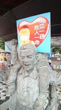 Photo: 20130728花蓮