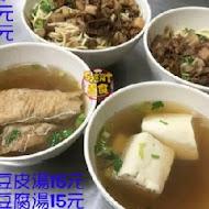 【彰化】林家素食