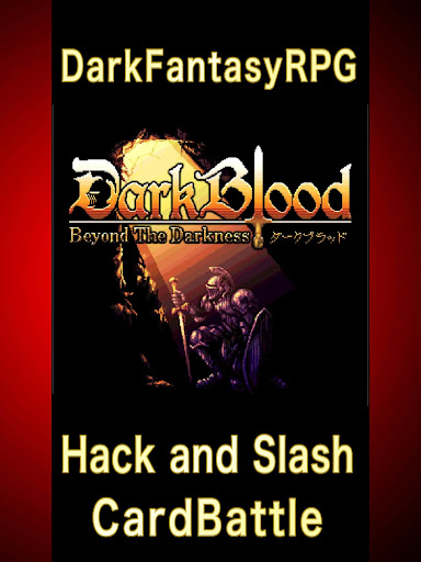 DarkBlood -Beyond the Darkness- screenshot 9