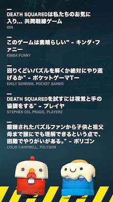 ロロロロ (Death Squared)のおすすめ画像5