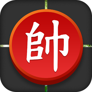 Chinese Chess ( Xiangqi Free ) for PC and MAC