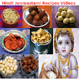 Hindi Janmastami Gokulastami Recipes Videos icon