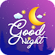 Good Night GIF Images Quotes