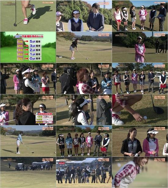 (TV-Variety)(720p) SKE48 ZERO POSITION~チームスパルタ!能力別アンダーバトル~ ep30 1601206