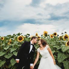 Wedding photographer Haitonic Liana (haitonic). Photo of 17.04.2019