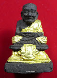 พระบูชาตั้งหน้ารถหลวงพ่อทวดว่านลงทองครอบรอบ5ปีปี52 ฐาน1นิ้ว
